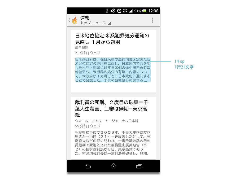 text-width-sample